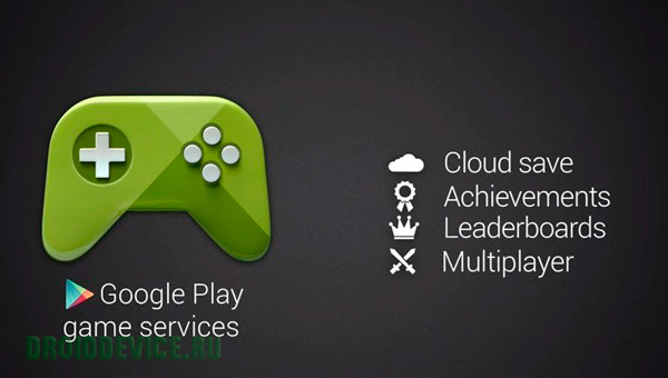 Game play market Android 4.3