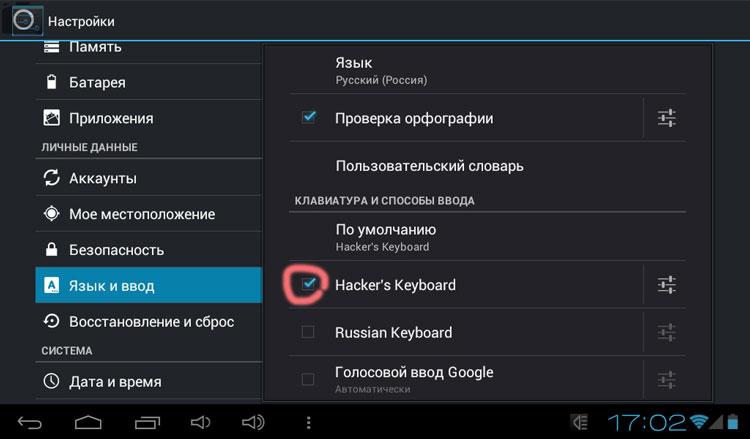 Армянская клавиатура скачать на компьютер