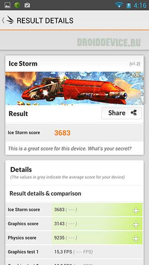 screenshot 2013-09-24-04-16-56